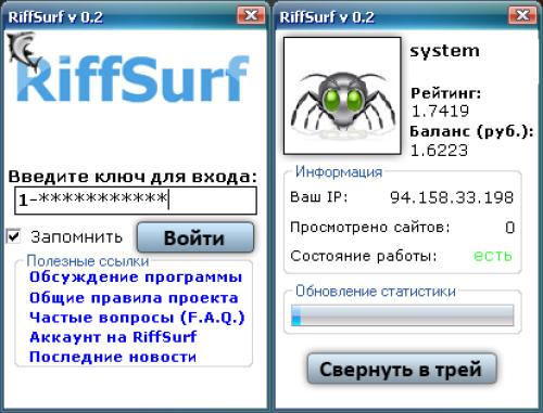 Программа для заработка webmoney